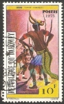 Stamps : Africa : Benin :   Dahomey - 348 - Danza Hissi