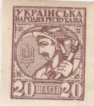 Sellos de Europa - Ucrania -  agricultor