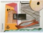 Sellos de Europa - España -  4871-Exposición Filatelica Nacional EXFILNA 2014.