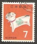 Stamps Japan -  970 - Año Nuevo, perro amuleto