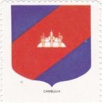 Stamps Cambodia -  escudo-CAMBOYA   -sin valor postal