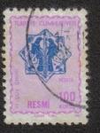 Sellos del Mundo : Asia : Turquía : En los sellos de servicio 1967