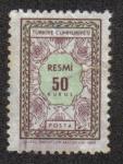 Sellos del Mundo : Asia : Turquía : En los sellos de servicio 1968
