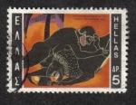 Stamps Greece -  Mitología Griega