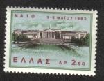 Stamps Greece -  Organización del Tratado del Atlántico Norte ( N.A.T.O. )