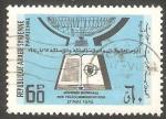 Stamps : Asia : Syria :  378 - Día mundial de las Telecomunicaciones