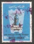 Stamps : Asia : Saudi_Arabia :  352 - Universidad Abdul Aziz
