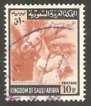 Sellos del Mundo : Asia : Arabia_Saudita : 319 - Jinete
