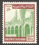 Stamps : Asia : Saudi_Arabia :  325 - Mezquita