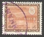 Stamps : Asia : Saudi_Arabia :  168 - Presa de Wadi Hanifa