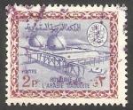 Stamps : Asia : Saudi_Arabia :  Refinería de petróleo de Dhahran