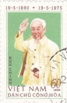 Stamps Vietnam -  Ho Chi Minh