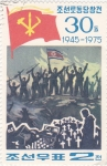 Sellos de Asia - Corea del norte -  30 aniversario conflicto de las dos Coreas