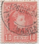 Sellos de Europa - España -  Y & T Nº 214