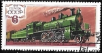 Stamps : Europe : Russia :  URSS-cambio