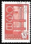 Sellos de Europa - Rusia -  URSS-cambio