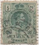 Stamps Spain -  Y & T Nº 243