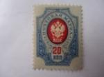 Sellos de Europa - Rusia -  Rusia-URSS - Russia 20 Kon (S/63 -Mi/72 - Yvert 47)