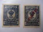 Sellos de Europa - Rusia -  Escudo de Armas - Timbre serie Courat. 1909