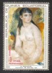 Sellos del Mundo : Africa : Guinea_Ecuatorial : Las pinturas de Auguste Renoir