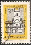 Stamps Argentina -  Cabildo