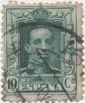 Stamps Spain -  Y & T Nº 276a