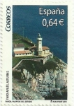 Stamps Spain -  SERIE FAROS 2010. FARO DE AVILÉS, EN ASTÚRIAS. EDIFIL SH-4594A