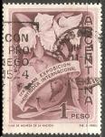 Sellos de America - Argentina -  Exposicion Horticola
