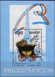 Sellos de Asia - Camboya -  CAMBOYA 1989 Scott 996 HB Sello Exposición Filatélica PHILEXFRANCE 89 Coche Mensajerias Reales 1815