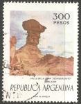 Stamps Argentina -  Valle de la Luna