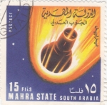 Stamps Yemen -  aeronautica-MAHRA STATE