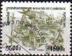 Sellos de Asia - Camboya -  CAMBOYA 2001 Michel 2179 Sello Serie Monumentos Templo Takeo Usado