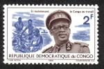 Stamps Democratic Republic of the Congo -  General Mobutu