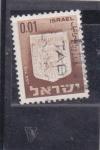 Stamps : Asia : Israel :  escudo de Lod