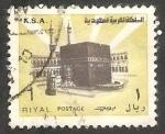 Sellos del Mundo : Asia : Arabia_Saudita :  Kaaba