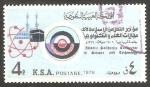 Sellos del Mundo : Asia : Arabia_Saudita :  404 - Conferencia islámica de la ciencia y tecnología