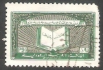 Sellos del Mundo : Asia : Arabia_Saudita : Anivº del Instituto islámico de Medina, el Coran