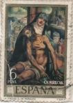 Stamps Spain -  Edifil Nº 1971