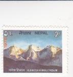 Sellos de Asia - Nepal -  Himalaya- Ganesh 7406m