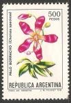 Sellos del Mundo : America : Argentina : Palo borracho (Chorisia Speciosa)
