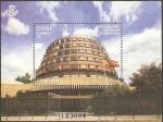 Sellos de Europa - España -  XXXV Anivº del Tribunal Constitucional