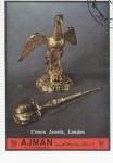 Sellos de Asia - Emiratos Árabes Unidos -  corona y joyas