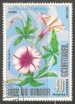 Stamps Equatorial Guinea -  ipomea palmata