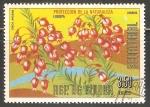 Sellos de Africa - Guinea Ecuatorial -  erica ardens