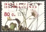 Sellos de Europa - Holanda -  Bellis perenni (margarita)