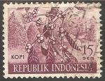 Sellos del Mundo : Asia : Indonesia : Kopi (cafe)