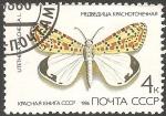 Sellos de Europa - Rusia -  Utetheisa pulchella