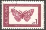 Sellos de Europa - Bulgaria -  Perisomena caecigena