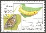 Sellos del Mundo : Asia : Afganistán : Gusano de seda