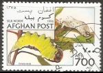 Sellos de Asia - Afganistán -  Cerura vinula
